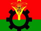 খালেদার পরোয়ানার প্রতিবাদে রোববার বিক্ষোভ