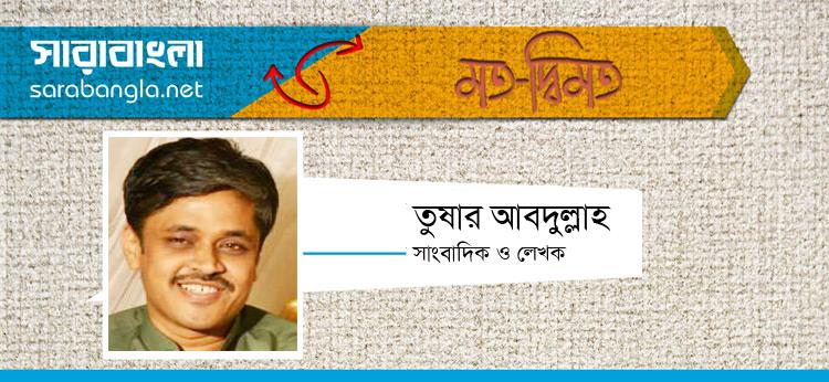 আমরাও পারবো, জয়তু বাংলাদেশ!