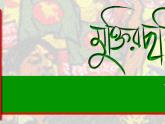 অসমাপ্ত আত্মজীবনী'কে সিনেমা বানাতে চাই