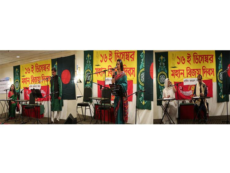 ওয়াশিংটনে প্রবাসী বাংলাদেশীদের বিজয় দিবস উদযাপন