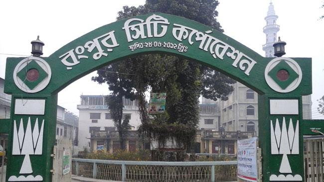 শপথ নিলেন রংপুরের নব-নির্বাচিত মেয়র