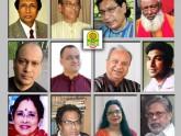 ১২ কবি-সাহিত্যিক-প্রাবন্ধিক পেলেন বাংলা একাডেমি পুরস্কার