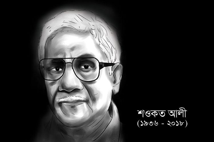 কথাসাহিত্যিক শওকত আলী : হৃদয়ে মম