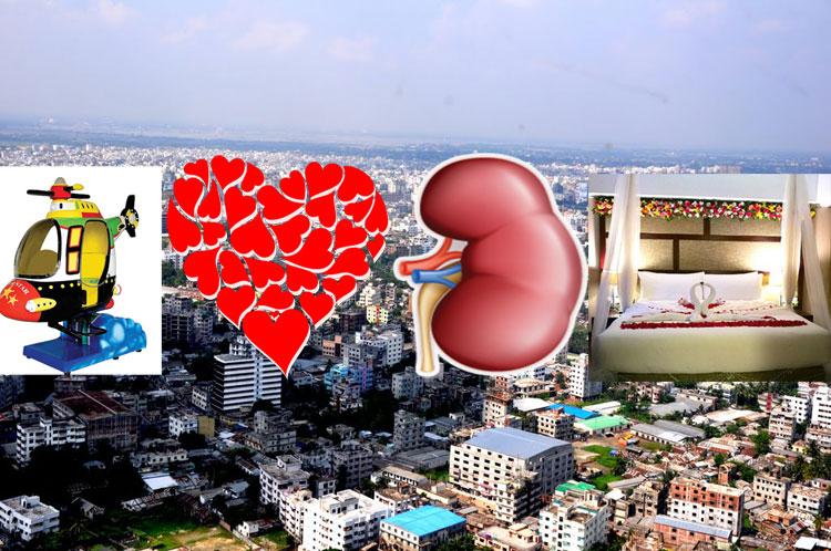 ঢাকায় কিডনি বেচে ভালেন্টাইন ও ৬৮ ডিগ্রি ডিমের গল্প!