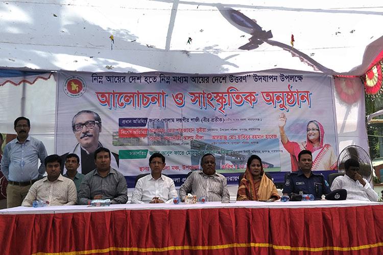 'শেখ হাসিনা মানুষকে অর্থনৈতিক মুক্তি এনে দিয়েছেন'
