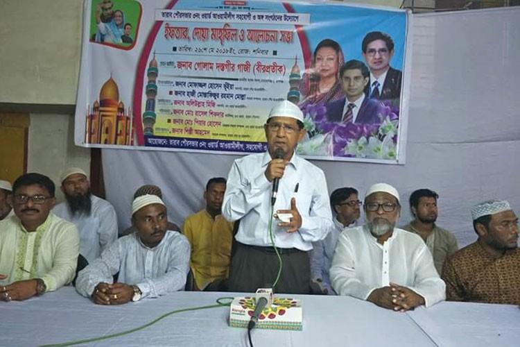 'প্রধানমন্ত্রী শেখ হাসিনা জঙ্গিবাদ দমন করেছেন'
