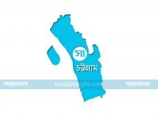 চট্টগ্রাম, বিদ্যুৎ, আগুন