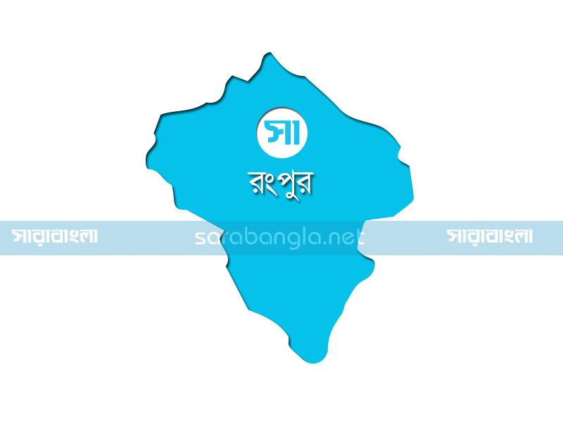 রংপুর বিভাগের আড়াই হাজার ভোটকেন্দ্র ঝুঁকিপূর্ণ