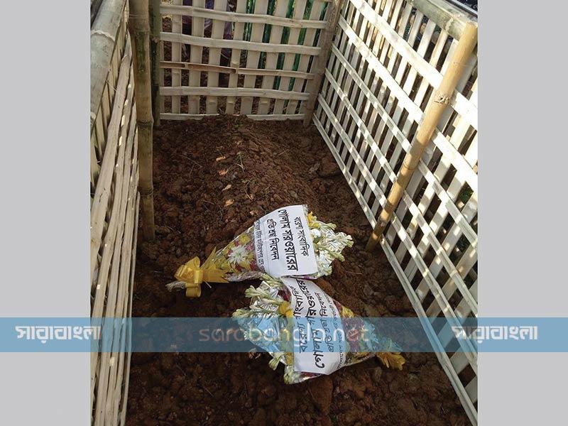 বুদ্ধিজীবী কবরস্থানে চিরনিদ্রায় শায়িত গোলাম সারওয়ার