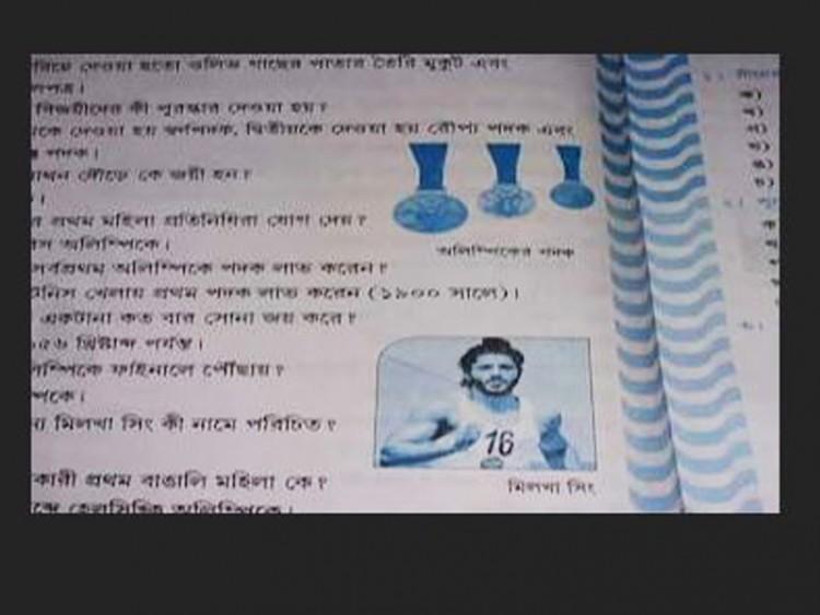 স্কুলের বইয়ে মিলখা সিংয়ের পরিবর্তে ফারহান আখতারের ছবি