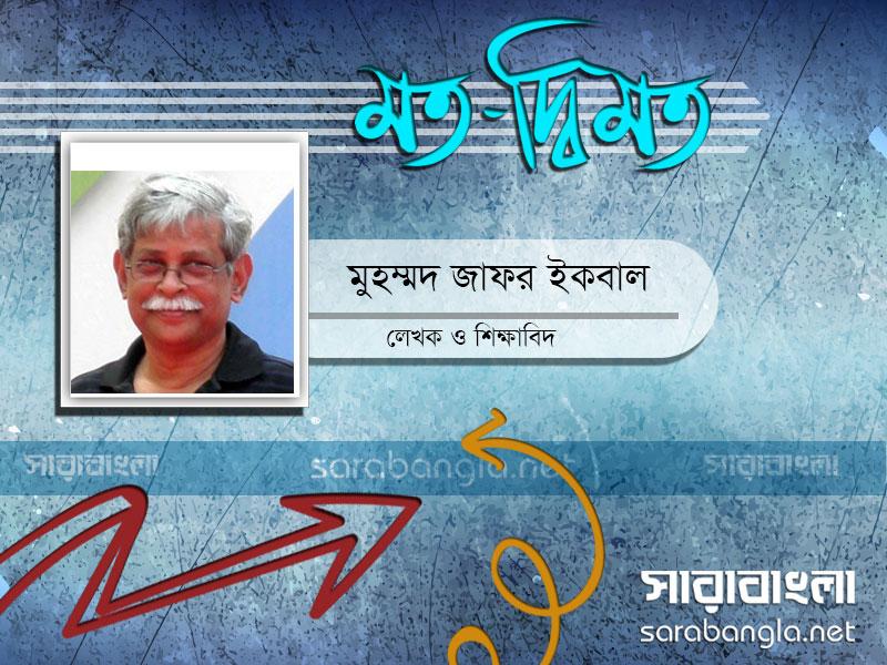 বিজ্ঞান গবেষণা: বাংলাদেশ