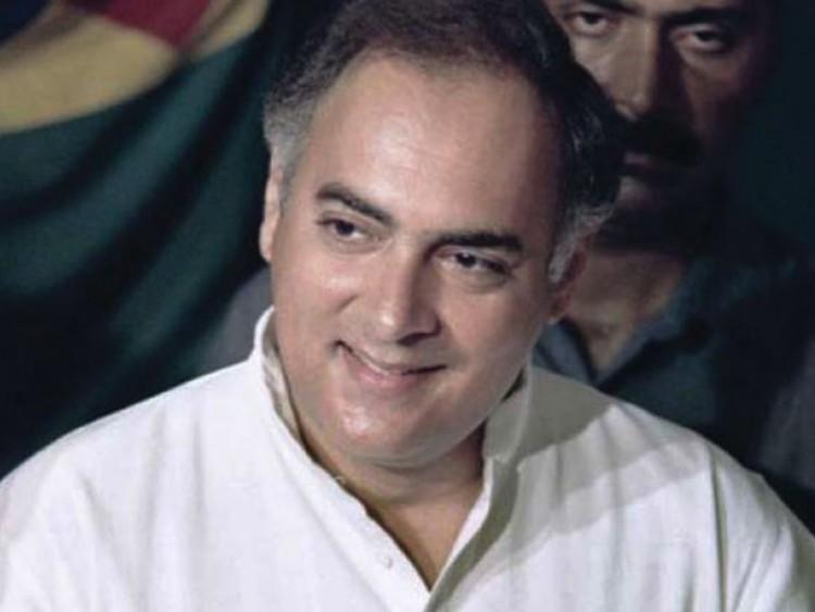 রাজীব গান্ধী