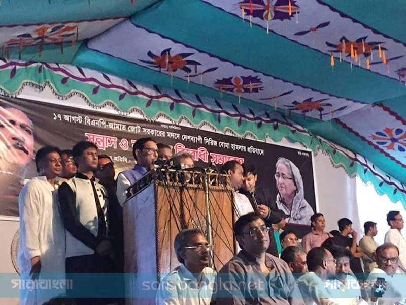 মির্জা ফখরুলের আহ্বান রাষ্ট্রদ্রোহিতার শামিল: কাদের