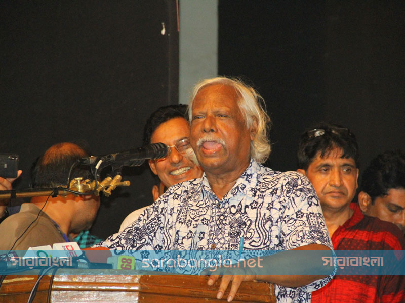 জাফরুল্লাহ চৌধুরীর বিরুদ্ধে জিডি, তদন্ত করবে ডিবি