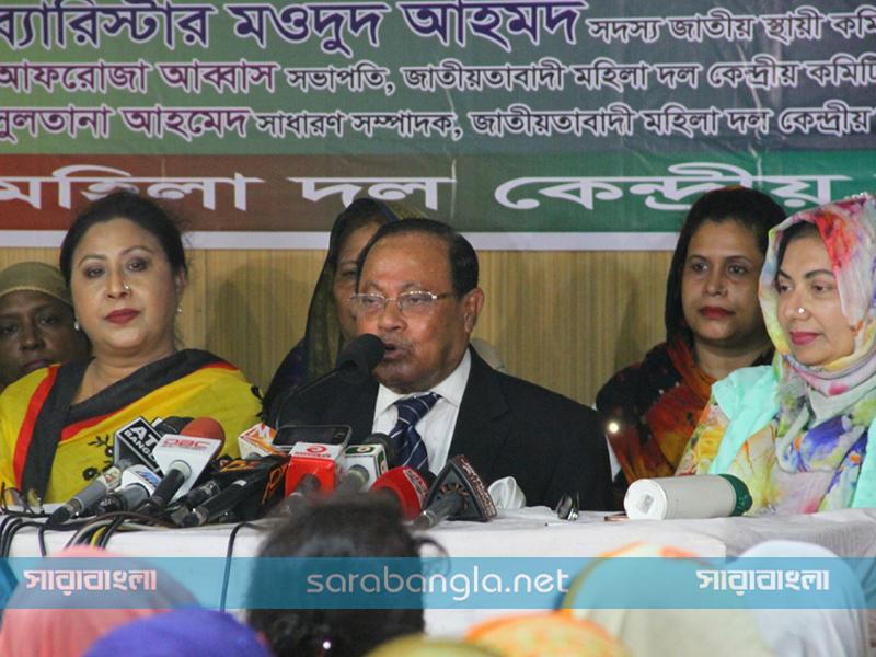 ১ অক্টোবর থেকে বিএনপির আন্দোলন শুরু : মওদুদ