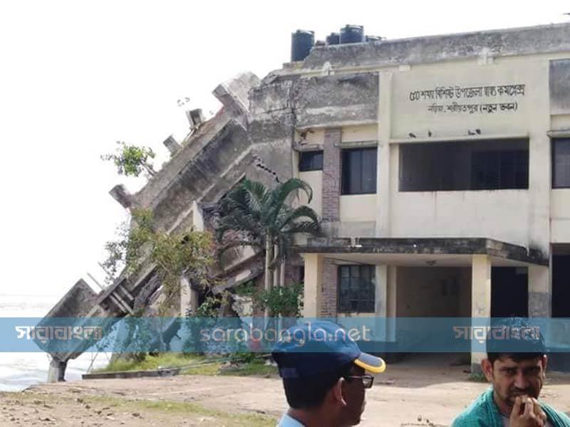 নড়িয়া উপজেলা স্বাস্থ্য কমপ্লেক্স হেলে পড়েছে পদ্মায়