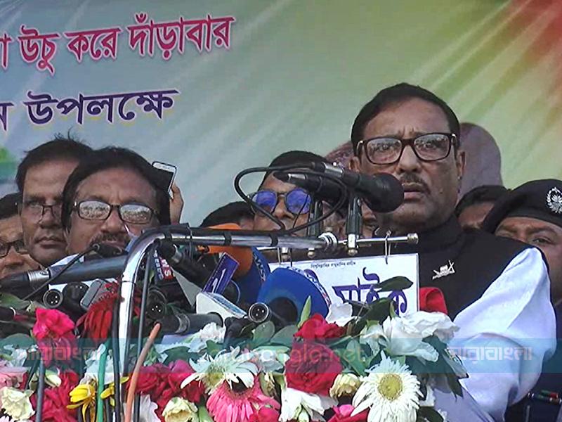 'সংঘাতের আশঙ্কায়' চট্টগ্রামে ওবায়দুল কাদেরের প্রথম পথসভা বাতিল
