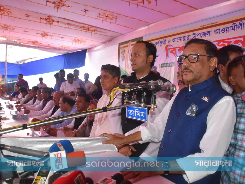 'বিএনপি ভুয়া, ফখরুলও ভুয়া'