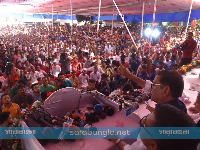 'জাতীয় ঐক্যের হ্যাডম নেই সোহরাওয়ার্দী উদ্যানে সভা করার'