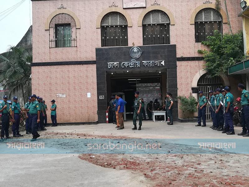 খালেদা জিয়ার মামলার শুনানি: আজও কারাগার ঘিরে নিরাপত্তা