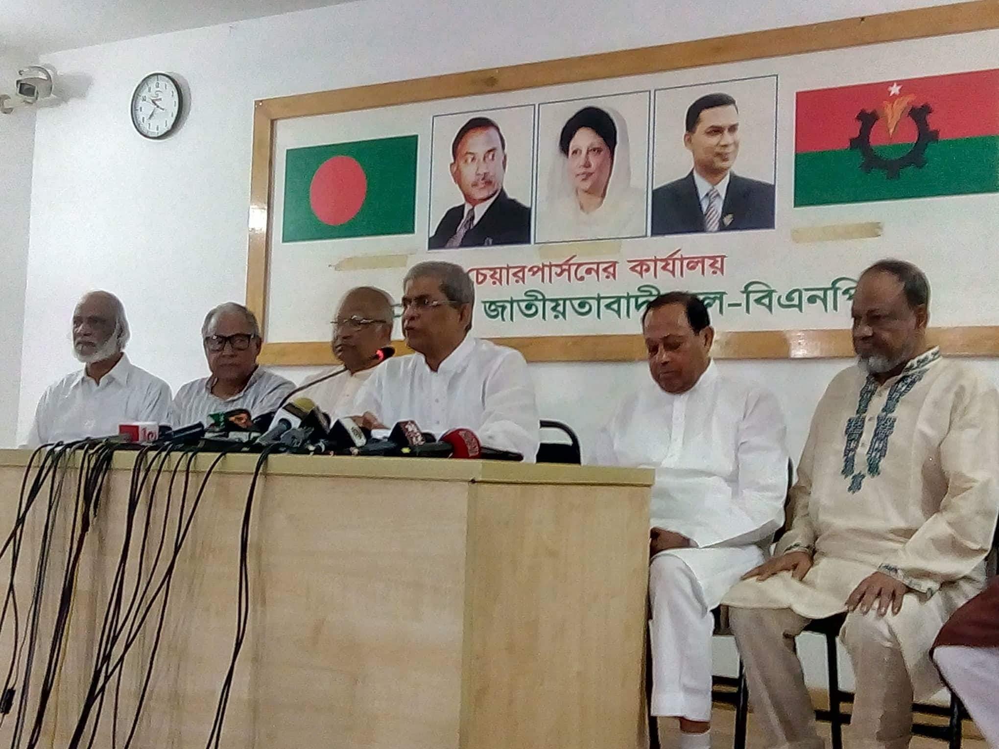 'গায়েবি মামলায় নির্বাচন অনিশ্চিত করছে সরকার'