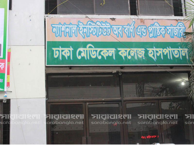 নারায়ণগঞ্জে স্টিল মিলে ৩ শ্রমিক দগ্ধ