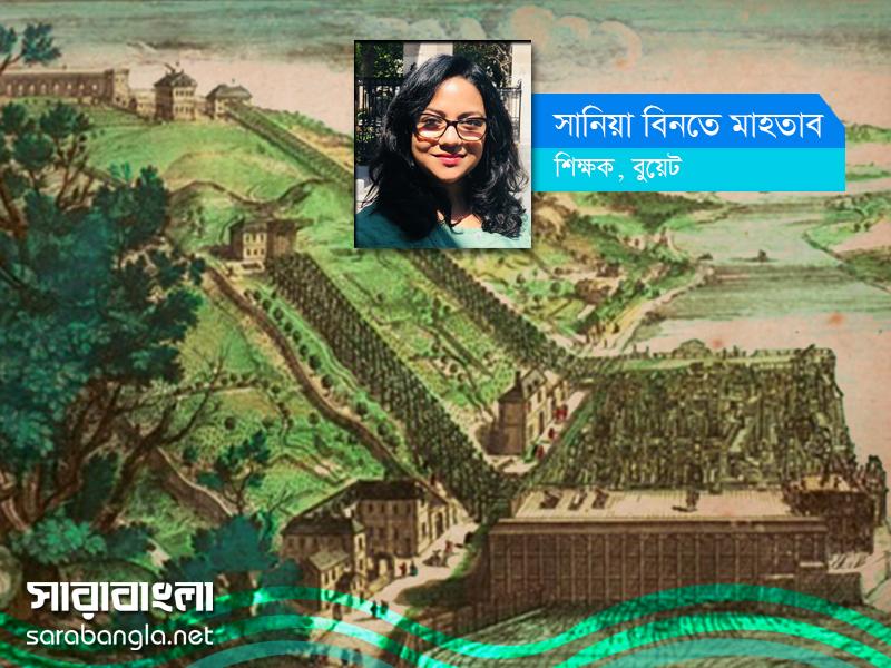 পানিসম্পদ প্রকৌশলের বিস্ময়: ভার্সাই প্রাসাদের মেশিন দ্য মার্লি