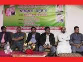 জেদ্দা প্রবাসী চৌদ্দগ্রাম আওয়ামী পরিষদের কার্যকরী কমিটি গঠিত