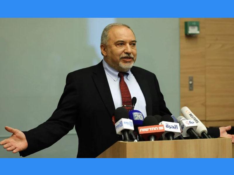 'গাজা চুক্তি'র প্রতিবাদে ইসরাইলী প্রতিরক্ষামন্ত্রীর পদত্যাগ