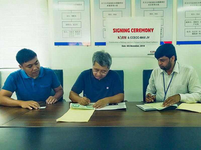 দোহাজারী-কক্সবাজার রেললাইন হবে কেএসআরএম'র রডে