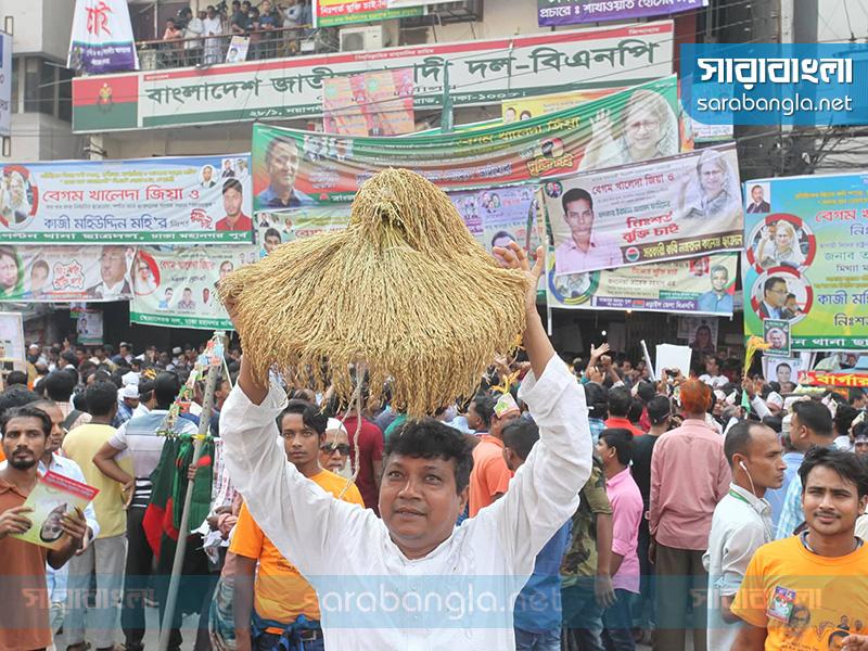 বিক্রি-জমায় শেষ দিনেও সরগরম বিএনপি কার্যালয়
