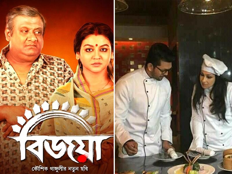 আবুধাবি বাংলা চলচ্চিত্র উৎসবে জয়া-শুভ