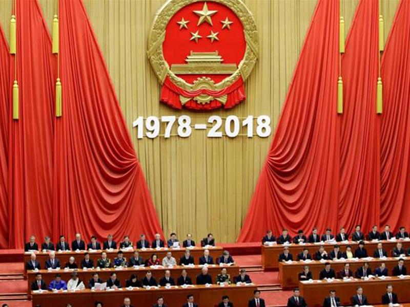 অর্থনৈতিক সংস্কারের ৪০তম বর্ষপূর্তি উদযাপিত হচ্ছে চীনে
