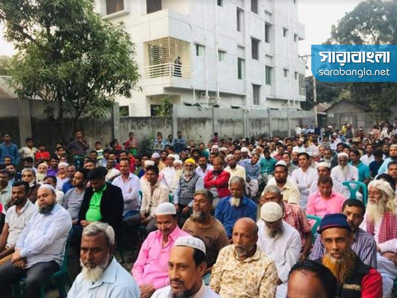 হাছিনা গাজী, নারায়ণগঞ্জ, আওয়ামী লীগ