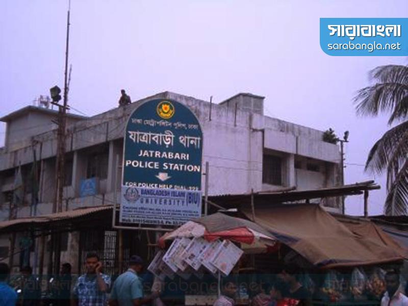 যাত্রাবাড়ী থানায় পুলিশ হেফাজতে যুবকের 'মৃত্যু'