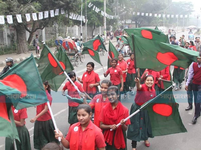 'মুক্তিযুদ্ধের চেতনায় এগিয়ে যাবেই বাংলাদেশ'