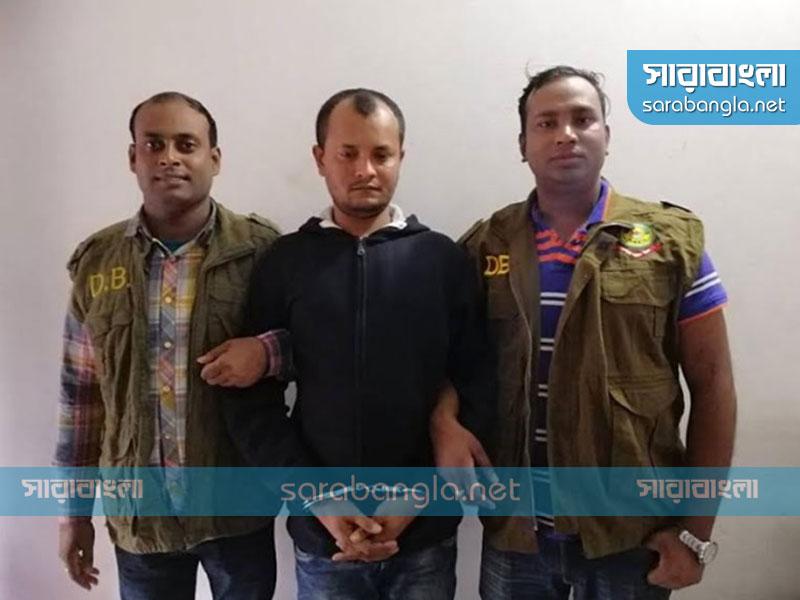 চট্টগ্রামে আত্মগোপনে এসে অস্ত্রসহ গ্রেফতার 'ইয়াবা ব্যবসায়ী'