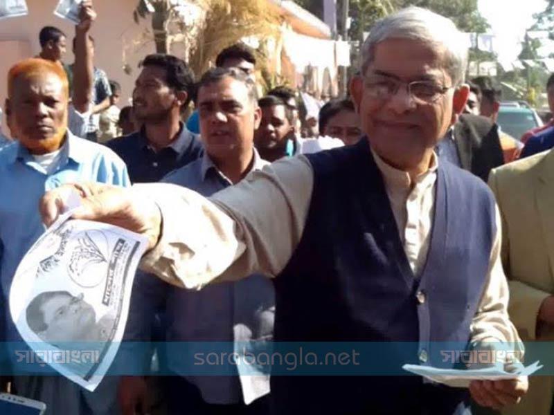 আ.লীগ ভোট চুরি করতে পারে, কেন্দ্র পাহারা দিন: মির্জা ফখরুল