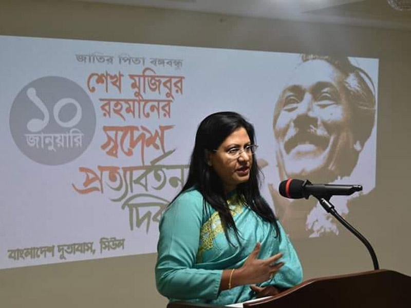 বঙ্গবন্ধু বিশ্ব দরবারে বাংলাদেশকে অধিষ্ঠিত করেন: আবিদা ইসলাম