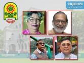 বাংলা একাডেমি সাহিত্য পুরস্কার পেলেন চার কবি ও লেখক