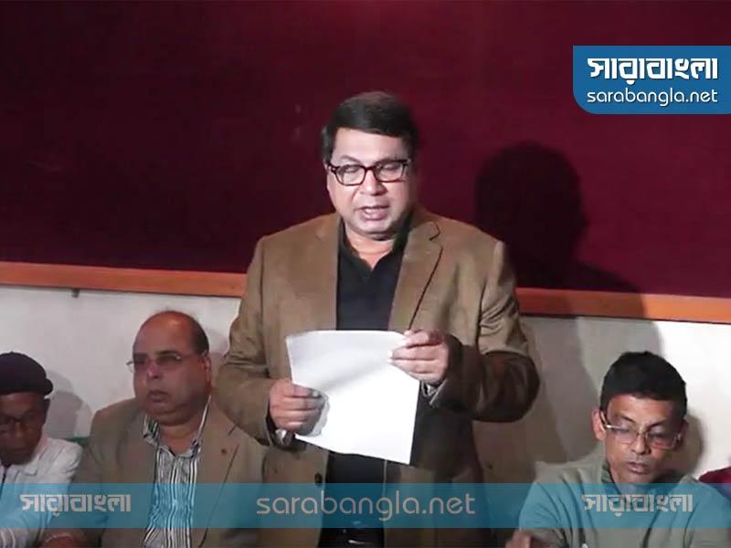 'দলীয় সিদ্ধান্তে' গাইবান্ধায় বিএনপি প্রার্থীর মনোনয়ন প্রত্যাহার
