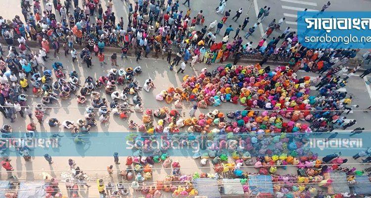 বকেয়া বেতনের দাবিতে আশুলিয়ার পোশাক কারখানায় দিনভর বিক্ষোভ