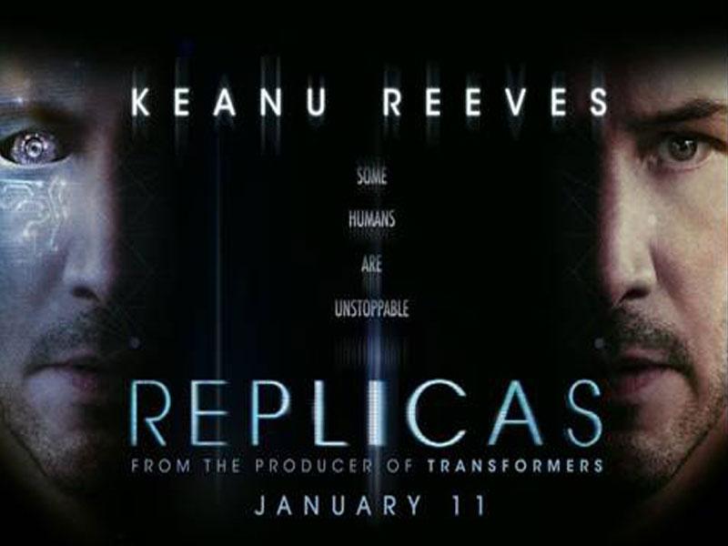 'রেপ্লিকাস' আসছে বাংলাদেশে