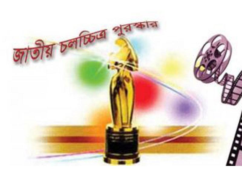দুই বছরের জাতীয় চলচ্চিত্র পুরস্কারের জন্য চলচ্চিত্র আহ্বান