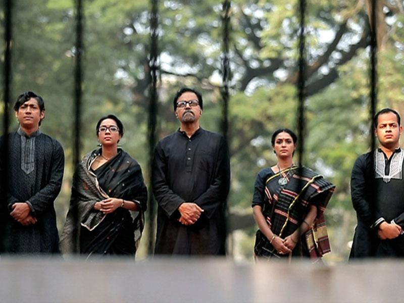 বর্ণমালার সচেতনতায় 'বর্ণমালার মিছিল'
