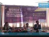 'বিশ্ব আন্তঃধর্মীয় সম্প্রীতি সপ্তাহ' ধর্মগ্রন্থে নারী
