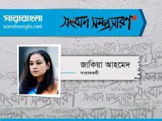 রানা প্লাজা থেকে সোহরাওয়ার্দী হাসপাতাল, সবাই মিলেই বাংলাদেশ
