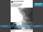 বনানী অগ্নিকাণ্ড: সুস্থ আছেন 'বিদায়' জানানো সেই রিপন