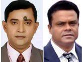 উপজেলা চেয়ারম্যান, নির্বাচন, গাজীপুর