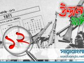 প্রতিবাদ-বিক্ষোভে ঘুম ভেঙে জেগে উঠে 'সুপ্ত আগ্নেয়গিরি'